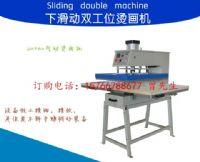 气动双工位数码印花机气动双工位热转印烫画机气动双工位服装烫画机