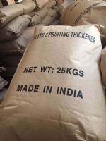 印度进口印花糊料厂家直销高粘度工业级瓜尔多胶罗望子CS-8