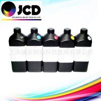 厂家直销高品质UV光固化墨水适用于各类打印机