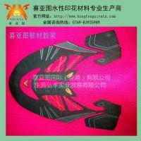 网布鞋材厚版浆953型PU系列