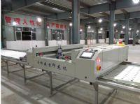 布料印花机裁片印花机自动印花机可以自动转多条台印刷举报
