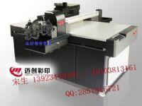 供应深圳迈创TS1015PVC打印机 uv平板打印机品牌首选广告标识打印