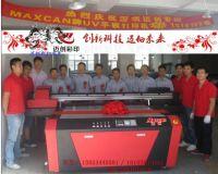供应浙江工艺品制作必备迈创F1500陶瓷工艺品打印机