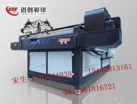 供应浙江不掉色瓷砖打印机 瓷砖浮雕打印机 深圳迈创TS1325