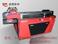 供应广东浙江制作玩具总动员玩具必需迈创F1500玩具打印机