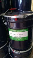 转印专用热熔胶136A-31