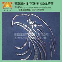 广东厂家供应北京石头浆,石头透明浆