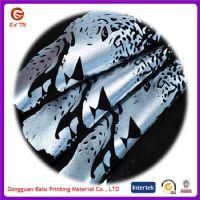 厂家供应水性金银浆丝网印花金银浆PU仿烫银浆效果可调色