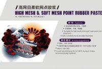 网点胶浆适合150-200高网目网点印花胶浆胶浆浆表干爽牢度优