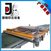 DJ-A2台板印花机