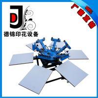 DJ-A3手动轮转印花机(丝印机)