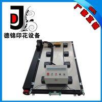 DJ-C2跑台烘干机高端型