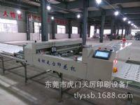 鞋材自动跑台印花机鞋材自动台板印花机可以自动转多条台印刷