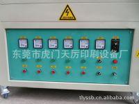 厂价供应:UV机UV光固机UV固化机UV灯UV灯管
