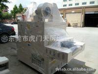 厂价销售:uv照射机照射机uv机uv照射机灯管uv固化机