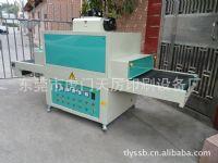 厂价销售:线路板uv机电路板uv固化机uv光固机