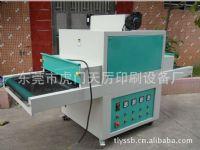 厂价销售:UV光固机UV机UV固化机维修及配件
