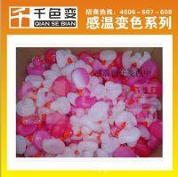 塑胶玩具注塑粉感温红色色粉33度红色变透明温变粉