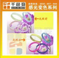 感光变色颜料硅胶可用光变粉手环感紫外线变色