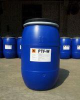 含氟防水防油防污喷雾剂KDFA-01