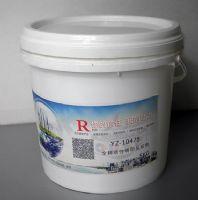 YZ-10475活性冷转印剂