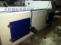 广州瓷砖背景墙热转印机推荐