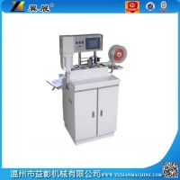 SGS-2080全自动超声波商标裁切机