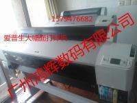 供应二手打印机