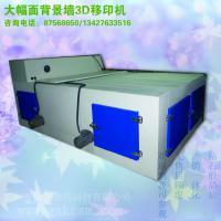 供应光触媒一体机,光触媒彩印机