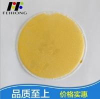 厂家直销优质珠光金葱化妆品印刷皮革塑胶五金涂料颜料珠光粉
