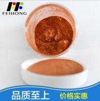 厂家批发优质进口印刷塑胶珠光粉天然颜料填料油墨珠光粉批发