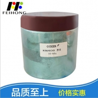 墨绿珠光粉厂家供应环保无毒变色龙颜料工艺品涂料用独特珠光粉
