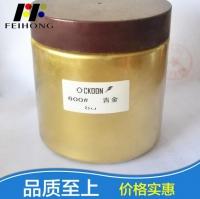 厂家直销高品质铜金粉优质青金粉红金粉古铜粉黄金油漆佛像金粉