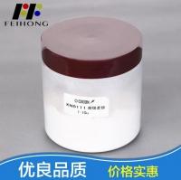 厂家批发各种变色龙颜料水晶白色珠光粉珠光浆化妆品色粉