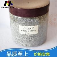 供应水性颜料批发耐高温水性纳米铝粉工艺品金属铝银粉