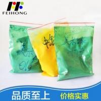 东莞厂家直销塑胶染料水性色粉金属皮革染料红黄荧光溶剂色粉