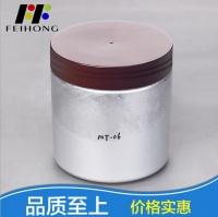 厂家批发直销金属银粉环保水性无毒电镀银粉工艺品水性银粉
