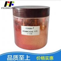 厂家批发化妆品四边形红色闪光金葱粉六边形闪光片工艺品
