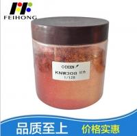 厂家供应七彩色化妆品四边形金葱粉六边形工艺品用金葱粉