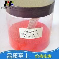 厂家直销颜料色粉金葱粉闪粉高效彩色化妆品珠光粉优惠批发