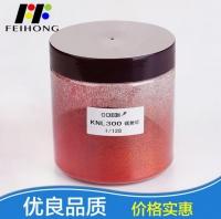 厂家直销高闪金葱粉无机镭射金葱粉KNL300环保优质金粉