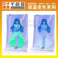 厂家促销新品遇水脱衣毛巾粉温变粉35度33度温变粉