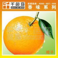苹果味葡萄味草莓芒果奶油巧克力樱桃柠檬椰子味香味油墨