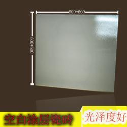 厂家直销背景墙空白瓷砖平整度好