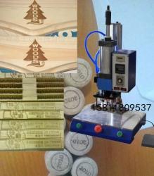 工艺品烫印机圆筒烙印机竹筒烙印机