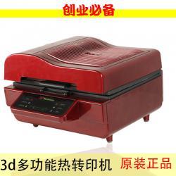 供应大型真空热转印机