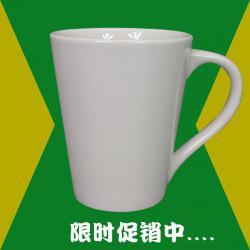 创意锥形陶瓷杯logo定制,广告陶瓷杯厂家批发