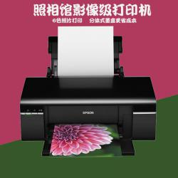 供应热升华喷墨打印机批发
