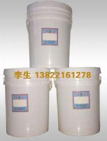 防水尼龙白胶浆,透明浆