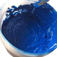 热固油墨蓝